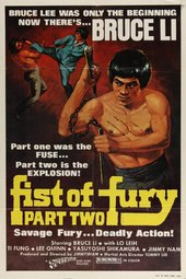 Fist of Fury 2