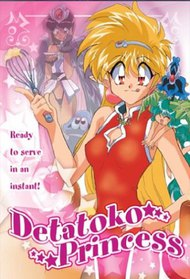 Detatoko Princess