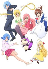 Hayate no Gotoku! Cuties