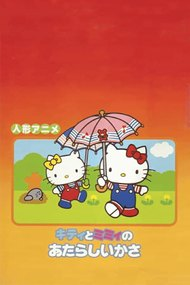 Kitty and Mimi's New Umbrella