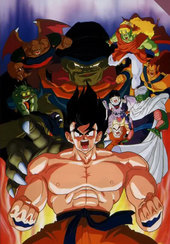 Dragon Ball Z: Super Saiya-jin Da Son Gokuu