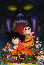 Dragon Ball: Majinjou no Nemurihime