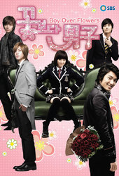 Boys Over Flowers (KR)