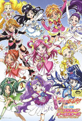 Chou Tanpen Precure All Stars Go Go Dream Live!