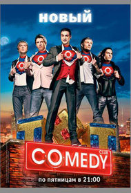 Comedy Club (Russia)