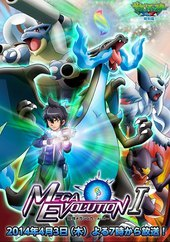 Pocket Monsters XY: Mega Evolution