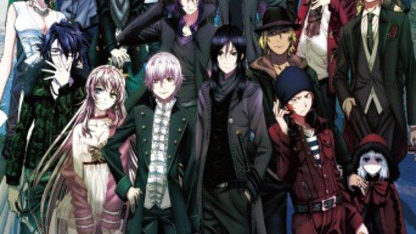 K Return of Kings Anime  Anime Manga und asiatische