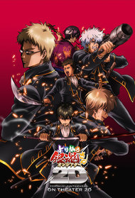 Yorinuki Gintama-san on Theater 2D