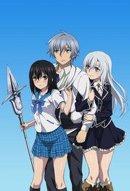 Strike the Blood: Valkyria no Oukoku Hen