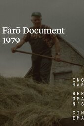 Fårö Document 1979