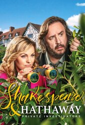 Shakespeare & Hathaway: Private Investigators