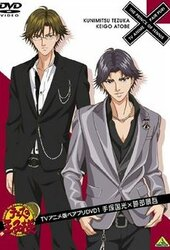 Tennis no Ouji-sama: TV Anime Ban Pair Puri