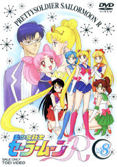 Bishoujo Senshi Sailor Moon R