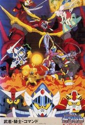 Musha Knight Commando: SD Gundam Scramble