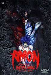 Amon: The Apocalypse of the Devilman