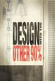 Design with the Other 90 Percent