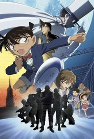 Meitantei Conan: Tenkuu no Lost Ship