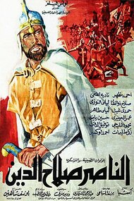 Saladin the Victorious