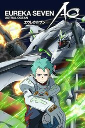 Eureka Seven Ao: Final Episode - One More Time - Lord Don't Slow Me Down