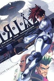 Iria: Zeiram - The Animation