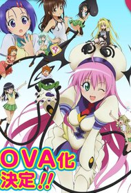 To Love-Ru: Trouble