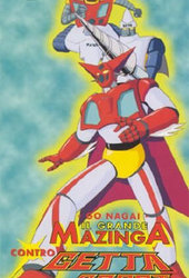Great Mazinger Tai Getter Robo
